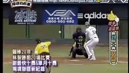 2011. 06.15  棒球的故事