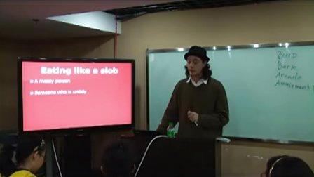 新东方爱说英语系列4级口语话题—行为特点下篇(三)