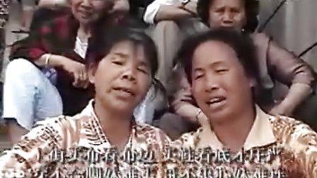 趣味对唱1 柳州山歌 广西山歌 对唱山歌