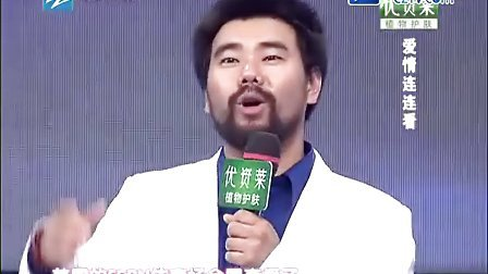 2011-6-27《爱情连连看》浙江卫视官方网站-高清正版在线观看.flv2011-6-30