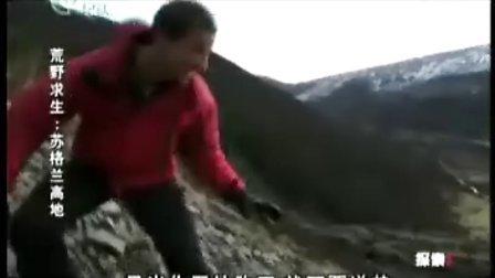 【LB】荒野求生:贝尔-格里尔斯·苏格兰高地