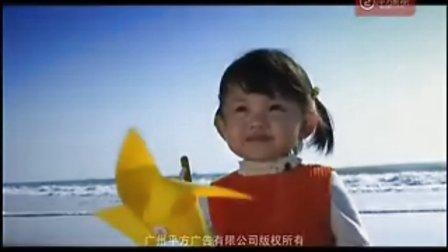 五羊本田摩托车梦想科技形象专题广告片 —中国十大影视广告公司  广州平方影视