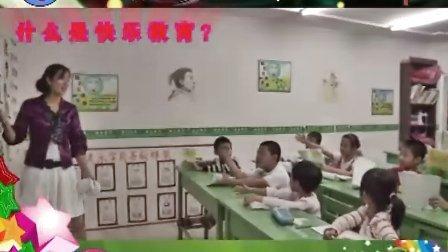 快乐教育宣传片