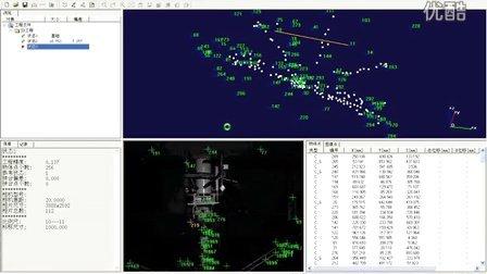 复合材料节点力学实验 三维全尺寸静态变形 工业近景摄影测量