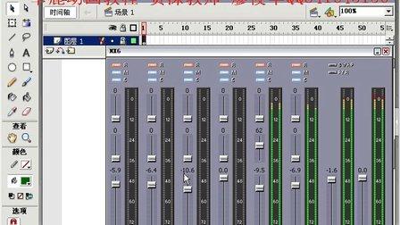 创新0060 KX驱动音色调试