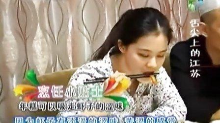 舌尖上的江苏:乡村大碗菜 暖身暖心 121120 左右休闲