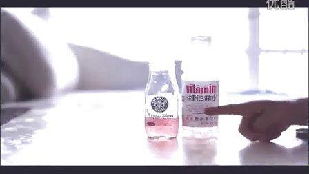 Vitamin 农夫山泉维他命水 六色REMIX,哈哈!