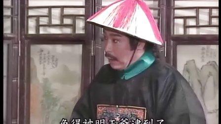 施公奇案孤雏泪01