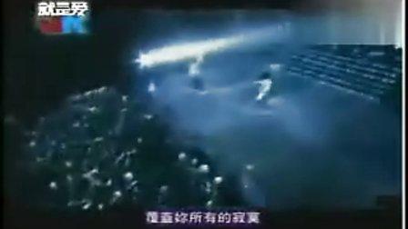 李弘基-牵着你的手[中文]