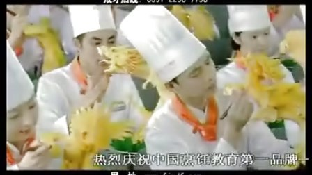 [精选07]电视广告春节版-福建新东方烹饪学校[5s_B]