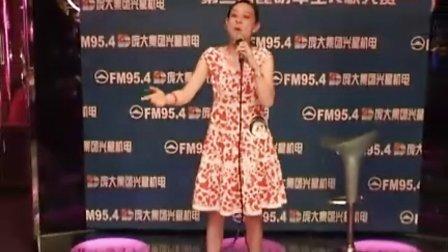 FM954第三届昆明车主K歌大赛晋级赛67号选手陈珏汐