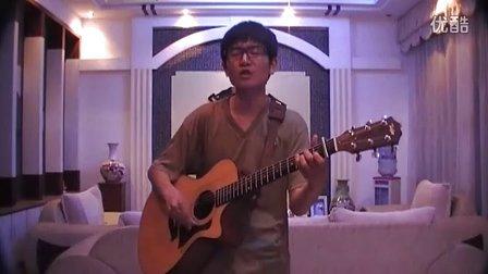 吉他弹唱 信乐团 不消失的夜晚(蔡盛)