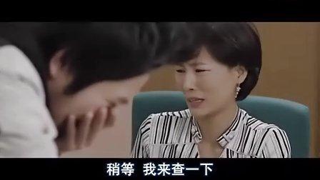 【糖果盒子】喜剧电影《天才宝贝》