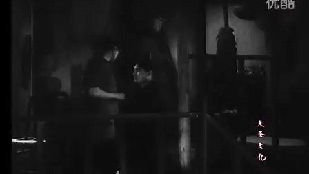 《春到人间》(1937年)