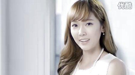 【Sunny】CF 少女时代 Dior(Jessica留言篇)