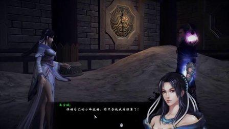 【张如梦】凡人修仙传单机版剧情解说14