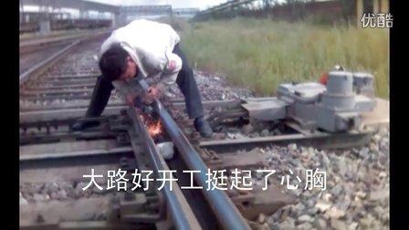 五四以来中国名曲《开路先锋》合唱(原始歌词,中国工人图片欣赏)
