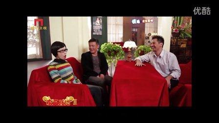 厦门卫视《欢天喜地第二季53集》之副导演苏坤明