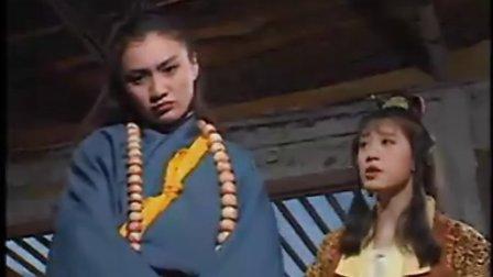 武林奇缘(情定少林寺)02