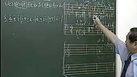 宋大叔教音乐五单元和声及编曲07