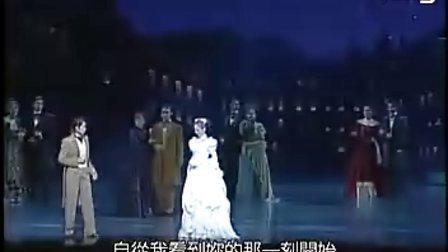 寶塚_Phantom (歌劇魅影) 2004宙組 (字幕)