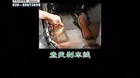 防盗器安装视频教程
