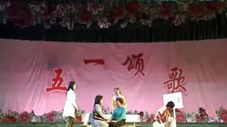 """漯河市艺术学校演出08年""""五一""""汇报演出(08)"""