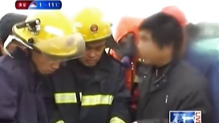 无锡20吨化学品槽罐车侧翻泄漏 消防6小时紧急救援 110321  有一说一
