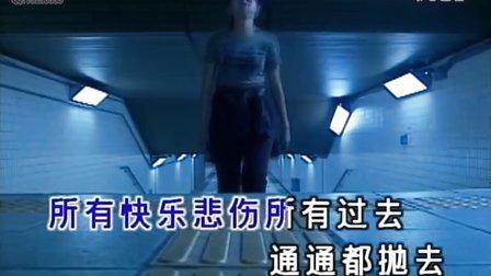 卓依婷 - 浪人情歌