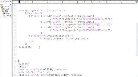 北京圣思园Java Web培训视频]_077.jQuery动画详解.wmv