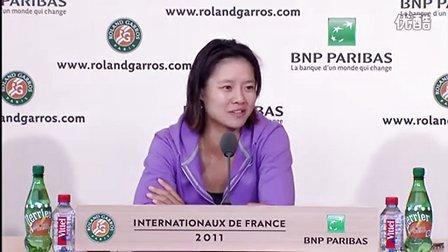 2011法国网球公开赛女单SF 李娜赛后采访