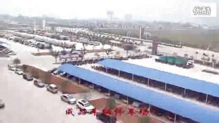 【楚欣专汽】东风油罐车视频