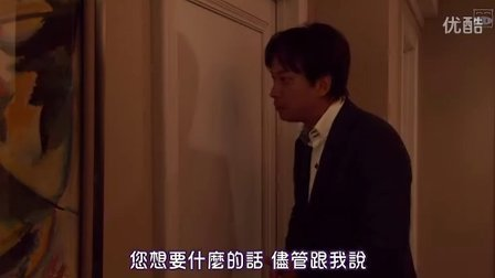 【日影】恋爱戏曲(深田恭子 椎名桔平 冢本高史)