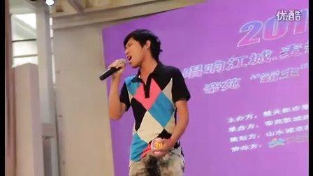 """唱响江城·麦霸总动员·帝苑KTV""""霸主""""争夺赛7544"""
