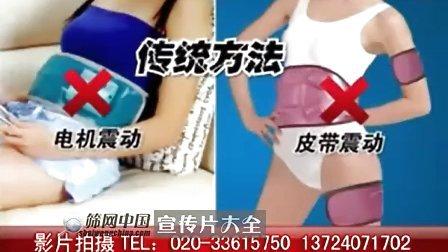 2011 最新 高清 震撼  电视购物广告-广州纵和影视-纤体内衣.flv