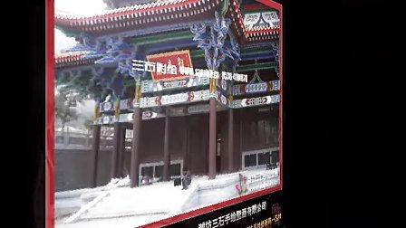 山东寺院彩绘|潍坊寺庙彩绘壁画