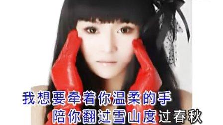 吴紫涵-牵手走高原
