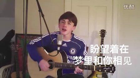 十六岁的美国男生(Clay Garner)唱他第二首中文歌
