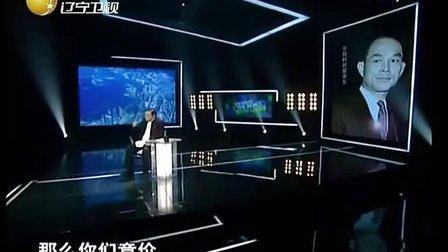 [小伍影视]【老梁观世界20120102】霍英东 走了也不省心......