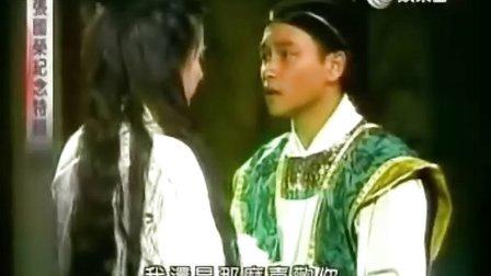 张国荣 王祖贤 台湾《倩女幽魂》宣传搞笑版(国语)
