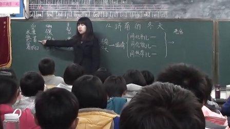 大名至诚学校七年级语文《济南的冬天》张泽怡2011512896