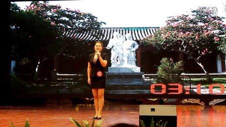 2013湖北省导游大赛