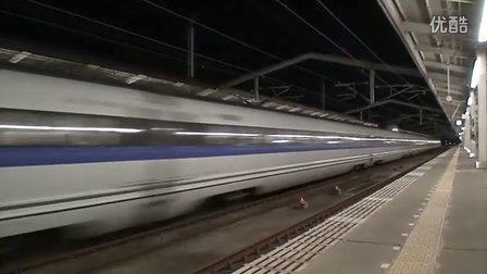 日本新干线 500系和N700系
