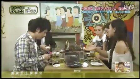 『グータンヌーボ』'11.05.11 反省会第3弾 片瀬那奈・道端アンジェリカ・長谷川潤