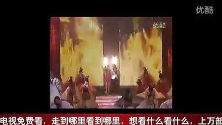 美人心计 首映大典 www.nbg8.comdsb