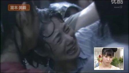 『スタジオパークからこんにちは』'11.04.08 瀧本美織