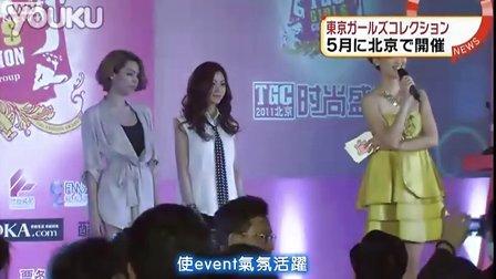 【MKL字幕組】[TV] 倉木麻衣-2011.03.10 ANNNEWS:5月に北京で開催 中文字幕