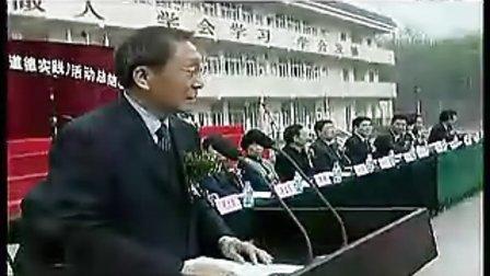 西安爱知中学官网宣传片(西安数学优培网)
