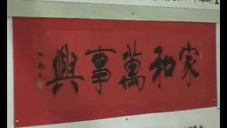 中国第四届奇石展