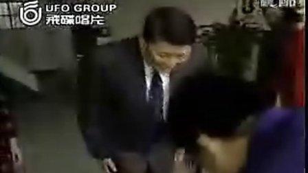 姜育恒《再回首》MV